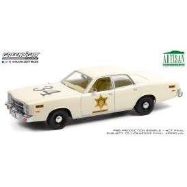 Plymouth Fury Police 1/18